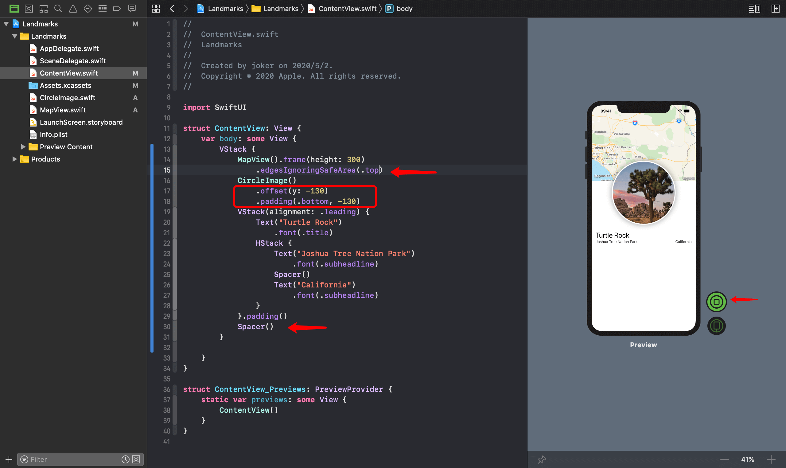 swiftui combine view completed